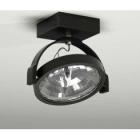 Светильник потолочный спот Shilo Sakura 2233 хай-тек, черный, сталь, алюминий