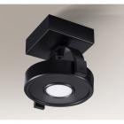 Светильник потолочный спот Shilo Sakura IL 2271 хай-тек, черный, сталь, алюминий