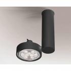 Светильник потолочный спот Shilo Natori 2208 хай-тек, черный, сталь, алюминий