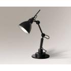 Настольная лампа Shilo Daisen 2278 хай-тек, черный, сталь, алюминий