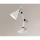 Настольная лампа Shilo Daisen 7304 хай-тек, белый, сталь, алюминий