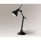 Настольная лампа Shilo Daisen 2279 хай-тек, черный, сталь, алюминий