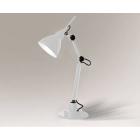 Настольная лампа Shilo Daisen 7305 хай-тек, белый, сталь, алюминий