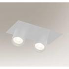 Светильник потолочный врезной спот Shilo Yamato 7803 хай-тек, белый, сталь, алюминий