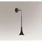 Светильник настенный бра Shilo Kanzaki 7922 неоклассика, черный, сталь, алюминий