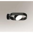 Светильник настенный Shilo Furoku 7976 хай-тек, черный, сталь, алюминий