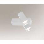 Светильник настенный спот Shilo Mitsuma 8003 хай-тек, белый, сталь, алюминий