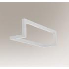 Светильник настенный Shilo Zaosu 7905 хай-тек, белый, сталь, алюминий