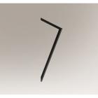 Светильник настенный Shilo Zaosu 7908 хай-тек, черный, сталь, алюминий