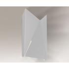 Светильник настенный бра Shilo Agi 7445 хай-тек, белый, сталь, алюминий