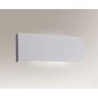 Светильник настенный бра Shilo Kitami 7448 хай-тек, белый, сталь, алюминий