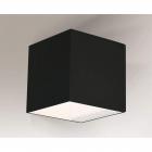 Светильник настенный бра Shilo Kani 4428 хай-тек, черный, сталь, алюминий