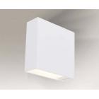Светильник настенный бра Shilo Kida 7439 хай-тек, белый, сталь, алюминий