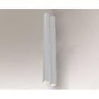 Светильник настенный бра Shilo Doha 7493 хай-тек, белый, сталь, алюминий