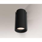 Светильник настенный бра Shilo Ozu 4403 хай-тек, черный, сталь, алюминий