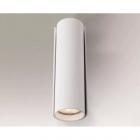 Светильник настенный бра Shilo Ozu 7466 хай-тек, белый, сталь, алюминий