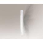 Светильник настенный бра Shilo Otaru 7475 хай-тек, белый, сталь, алюминий