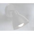 Светильник настенный бра Shilo Daisen 7487 хай-тек, белый, сталь, алюминий