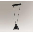Люстра подвесная Shilo Masami 7948 современный, черный, металл