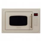 Встраиваемая микроволновая печь с грилем Gunter&Hauer EOK 25 IVR айвори/бронза