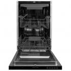 Встраиваемая посудомоечная машина на 10 комплектов посуды Gunter&Hauer SL 4512