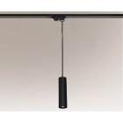 Трековый светильник Shilo Noda 7954 современный, черный, металл