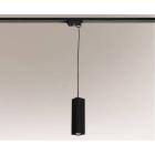 Трековый светильник Shilo Noda 7956 современный, черный, металл