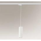 Трековый светильник Shilo Noda 7957 современный, белый, металл