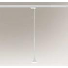 Трековый светильник Shilo Kanzaki 7961 современный, белый, металл