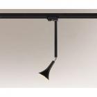 Трековый светильник Shilo Kanzaki 7962 современный, черный, металл