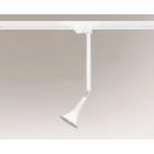Трековый светильник Shilo Kanzaki 7963 современный, белый, металл