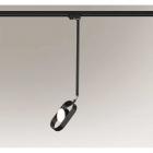 Трековый светильник Shilo Furoku 7966 современный, черный, металл