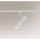 Трековый светильник Shilo Mitsuma 7989 современный, белый, металл