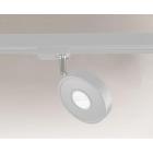 Трековый светильник Shilo Ena IL 7712 современный, белый, металл