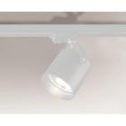 Трековый светильник Shilo Tenri 7704 современный, белый, металл