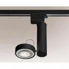 Трековый светильник Shilo Natori 6608 современный, черный, металл