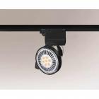 Трековый светильник Shilo Sakura 6606 современный, черный, металл