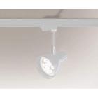 Трековый светильник Shilo Mima 7793 современный, белый, металл