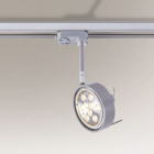 Трековый светильник Shilo Fussa 7677 современный, белый, металл