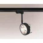 Трековый светильник Shilo Fussa 6601 современный, черный, металл