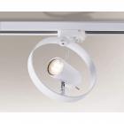 Трековый светильник Shilo Wako 7684 современный, белый, металл