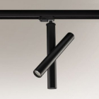 Трековый светильник Shilo Yabu 6618 современный, черный, металл