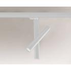Трековый светильник Shilo Yabu 7706 современный, белый, металл