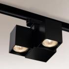 Трековый светильник Shilo Bizen 6630 современный, черный, металл
