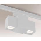 Трековый светильник Shilo Bizen 7710 современный, белый, металл