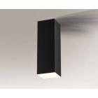 Светильник потолочный влагостойкий Shilo Suwa 8055 черный, металл, сталь, алюминий