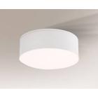 Светильник потолочный влагостойкий Shilo Tottori IL 7724 белый, металл, сталь, алюминий