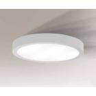 Светильник потолочный влагостойкий Shilo Nomi 7755 белый, металл, сталь, алюминий