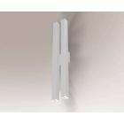 Настенный светильник влагостойкий Shilo Doha 7751 современный, белый, сталь, алюминий