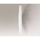 Настенный светильник влагостойкий Shilo Otaru 7781 современный, белый, сталь, алюминий